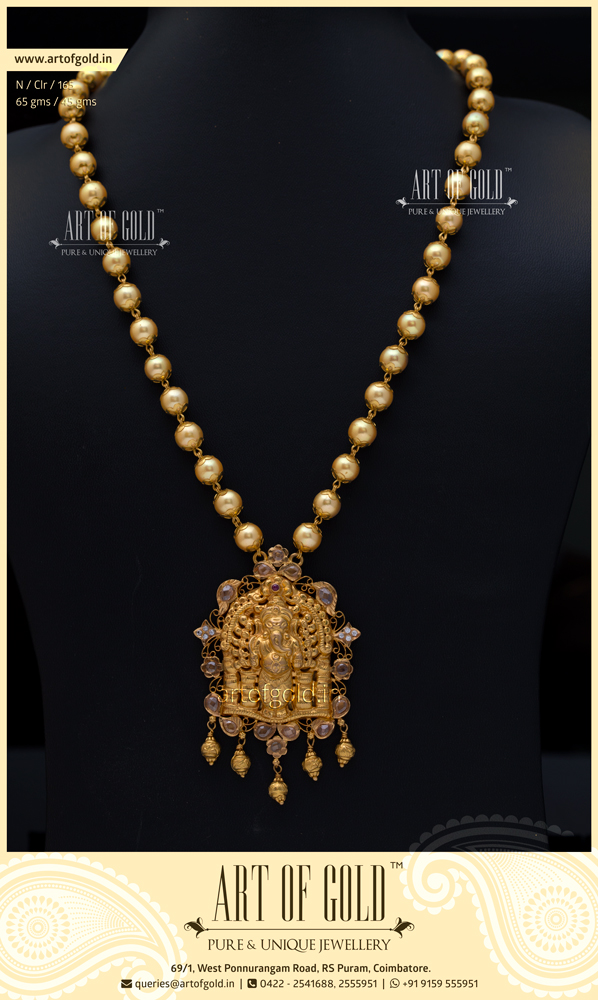South Sea Pearls Necklace with Nakshi Pendent