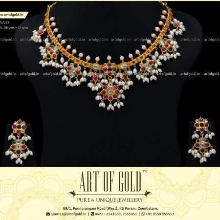 Antique Guttapusalu Necklace