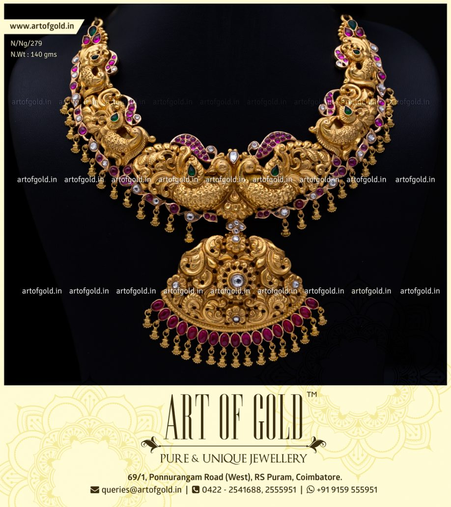 Bridal Nakshi Necklace