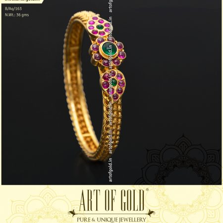 Antique Kada Bangle