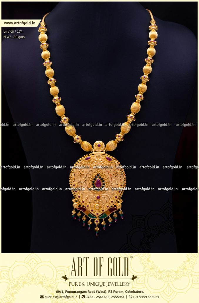 Gold Balls Haram