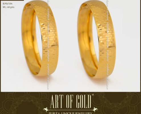 Broad Daily Use Bangle
