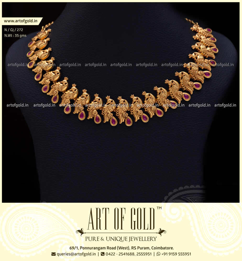 Gold Peacock Necklace