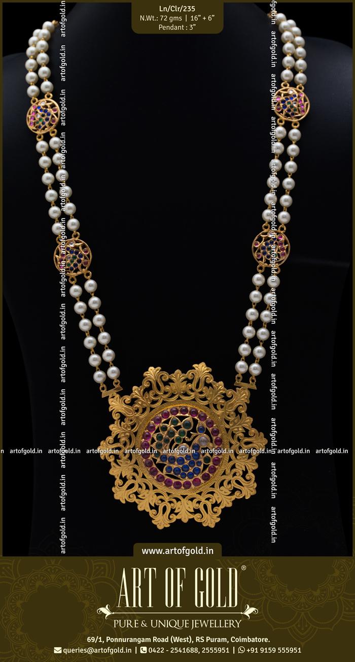 Pearl Haram & Gold Pendant