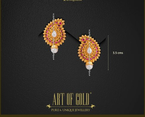 Gold Mango Antique Earrings