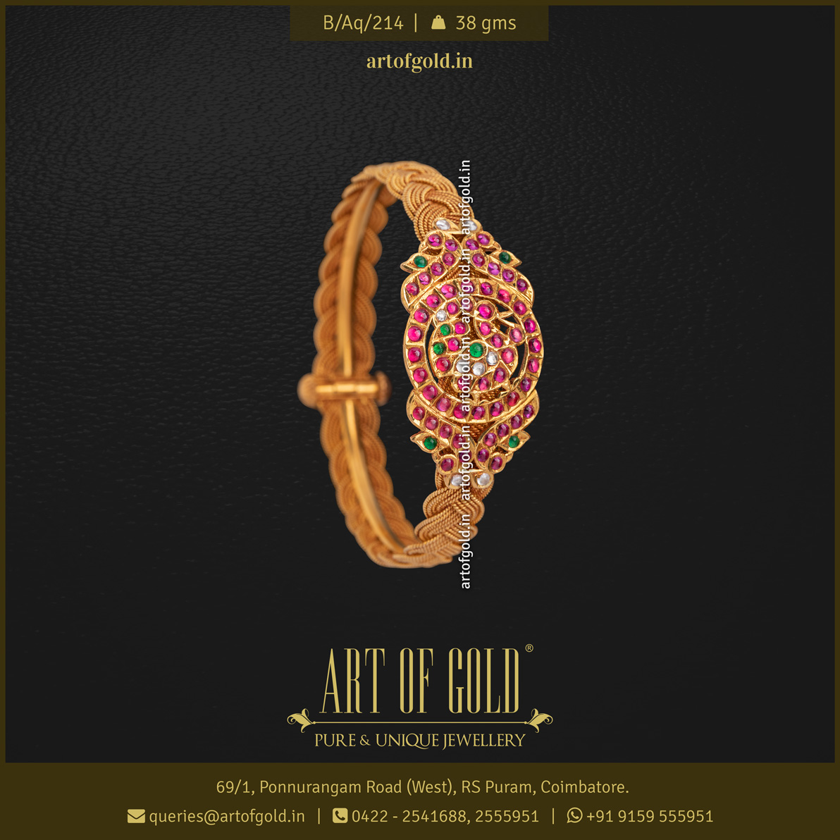 Gold Kada Bangle - Mesh & Motifs