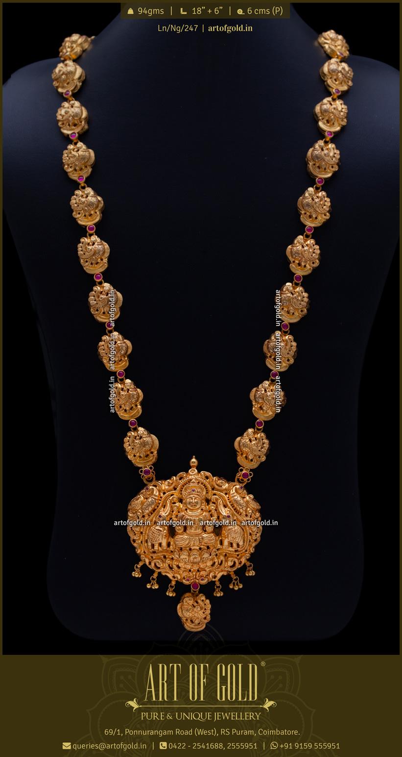 Gold Nagas Haram