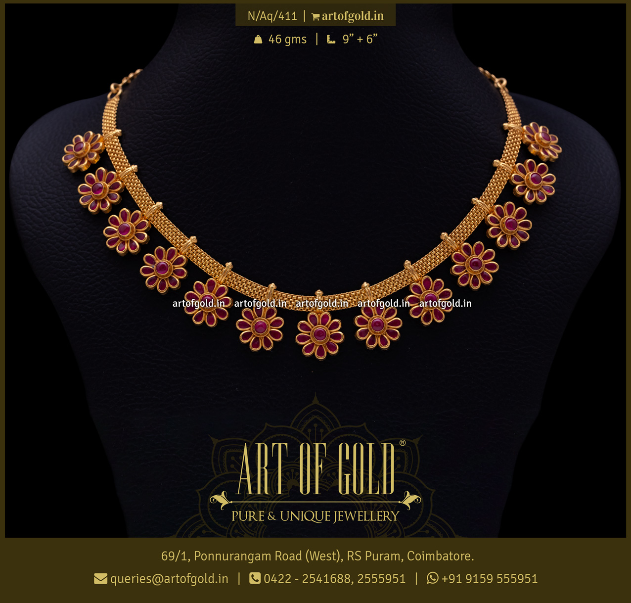 Kemp Neckalce in Gold - Floral Pattern
