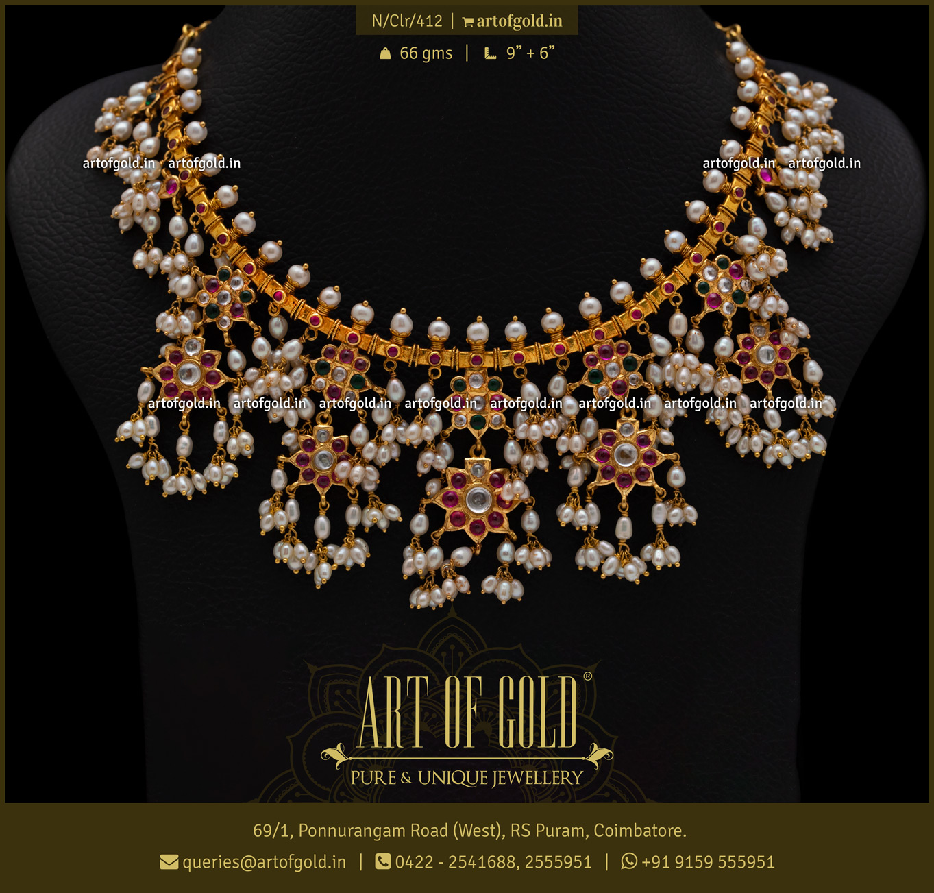 Guttapusalu Necklace - Gold