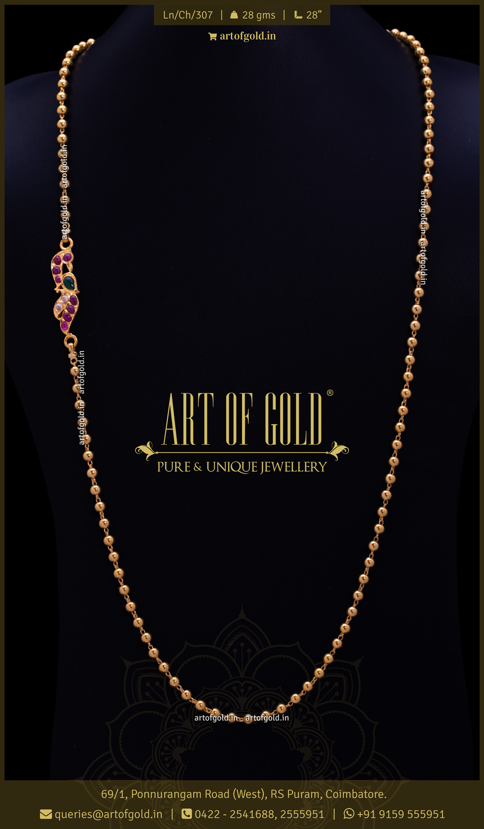 Gold beads chain with mugappu