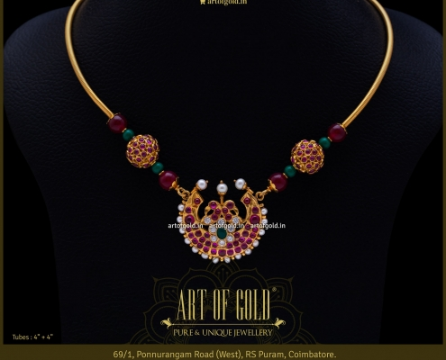 Simple Kanti Necklace
