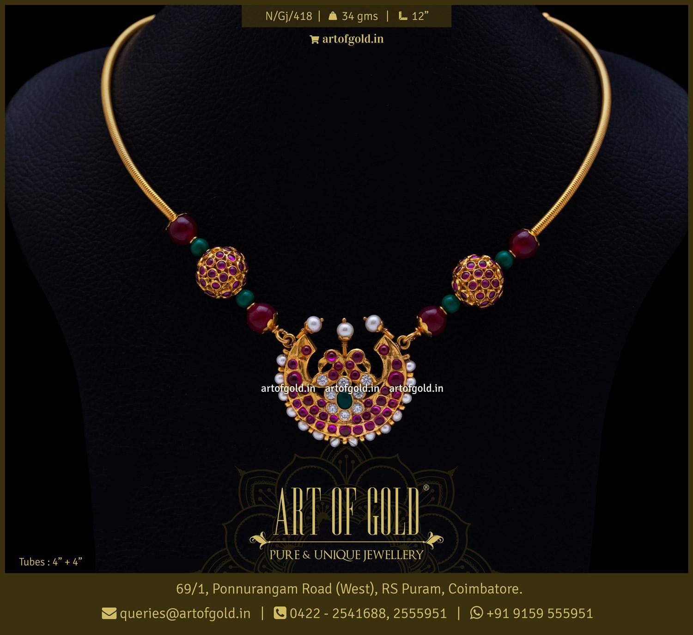 Simple Kanti Necklace