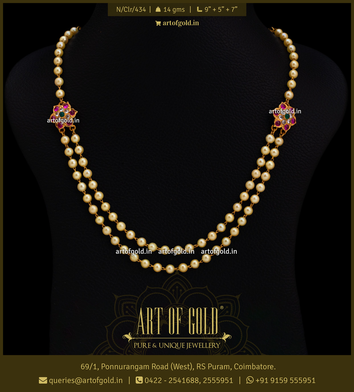 Pearl Necklace for Kids