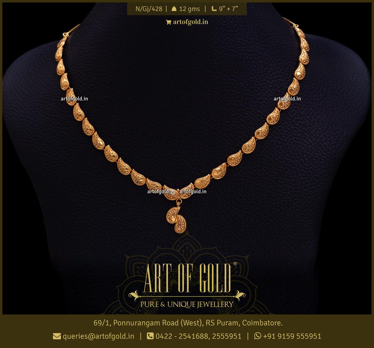 Kids Gold Necklace