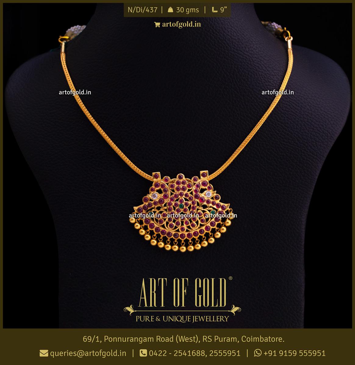 Antique Ruby Pendant Necklace