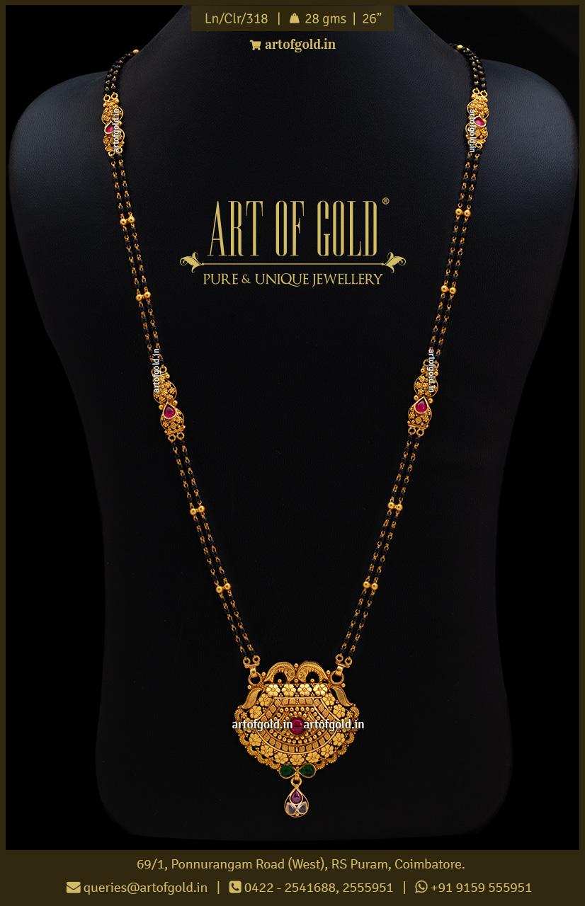 Gold Black Beads Long Haram
