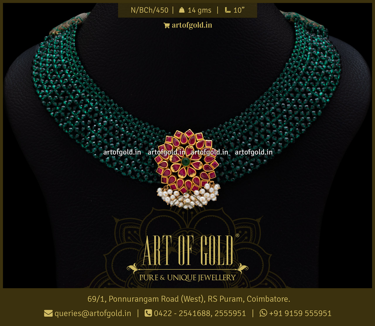 Green Beads Necklace with Gold Pendant