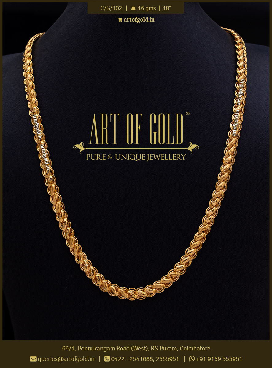 Gents Chain - Flat S type