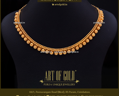 Gold & Kemp Reversible Necklace