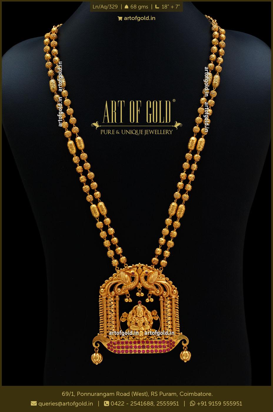 Gold Balls Haram - Lakshmi Pendant